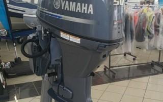Motor Yamaha F50HETL